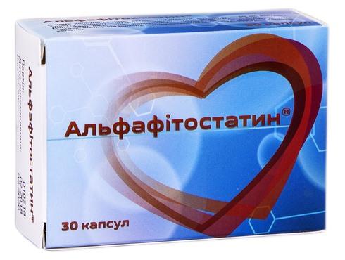 Альфафітостатин капсули 30 шт