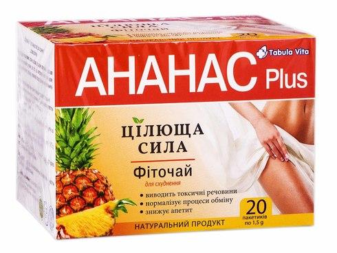 Tabula Vita Цілюща сила Фіточай для схуднення Ананас Plus 20 пакетиків