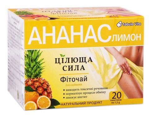 Tabula Vita Цілюща сила Фіточай для схуднення Ананас-Лимон 20 пакетиків