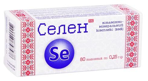 Селен ВМК таблетки 80 шт