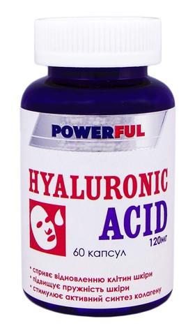 Гіалуронова кислота капсули 120 мг 60 шт