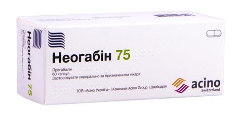 Неогабін капсули 75 мг 60 шт