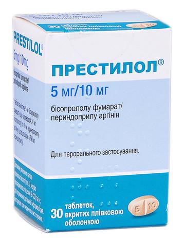 Престилол таблетки 5 мг/10 мг  30 шт
