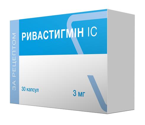 Ривастигмін ІС капсули 3 мг 30 шт
