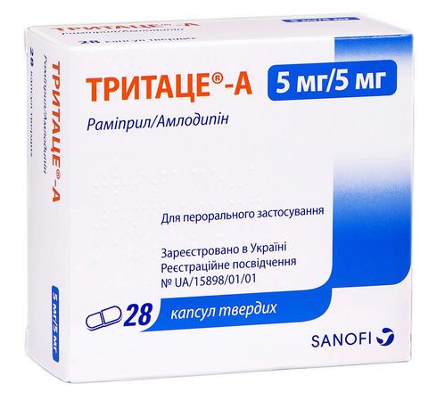 Тритаце-А капсули 5 мг/5 мг  28 шт