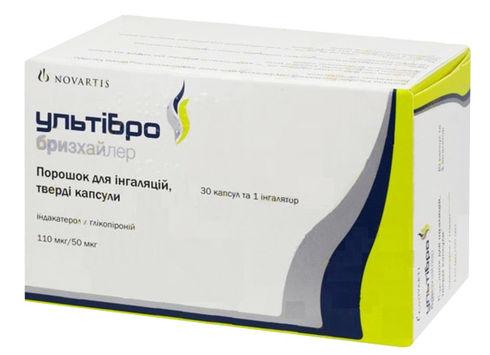 Ультібро бризхайлер порошок для інгаляцій, тверді капсули 110 мкг/50 мкг  30 шт