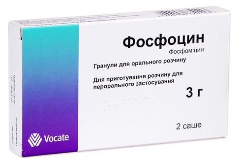Фосфоцин гранули для орального розчину 3 г 2 саше