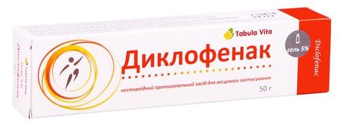 Диклофенак Tabula Vita гель 5 % 50 г 1 туба