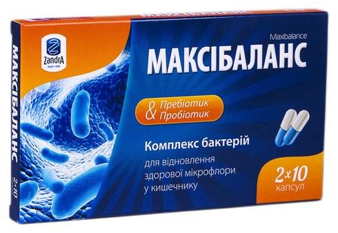 Максібаланс капсули 200 мг 20 шт