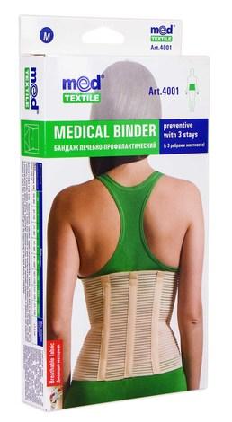 MedTextile 4001 Бандаж лікувально-профілактичний з 3 ребрами жорсткості розмір M 1 шт