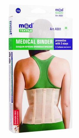 MedTextile 4001 Бандаж лікувально-профілактичний з 3 ребрами жорсткості розмір XXXL 1 шт