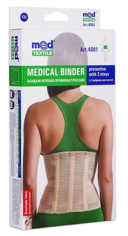 MedTextile 4001 Бандаж лікувально-профілактичний з 3 ребрами жорсткості розмір XXL 1 шт