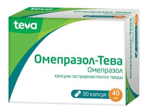 Омепразол Тева капсули 40 мг 30 шт
