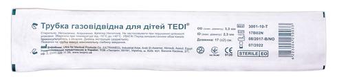 Ультрамед Трубка газовідвідна для дітей Теді 3,3 х 2,3 х 170 мм 1 шт