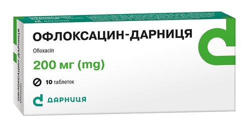Офлоксацин Дарниця таблетки 200 мг 10 шт