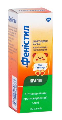 Феністил краплі оральні 1 мг/мл 20 мл 1 флакон