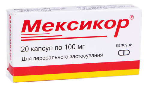 Мексикор капсули 100 мг 20 шт