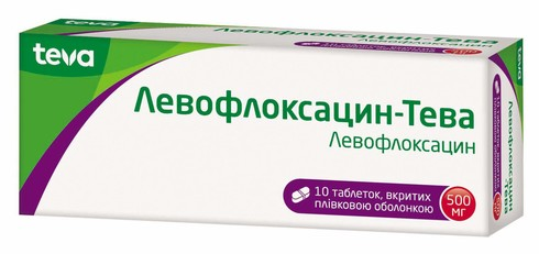 Левофлоксацин Тева таблетки 500 мг 10 шт