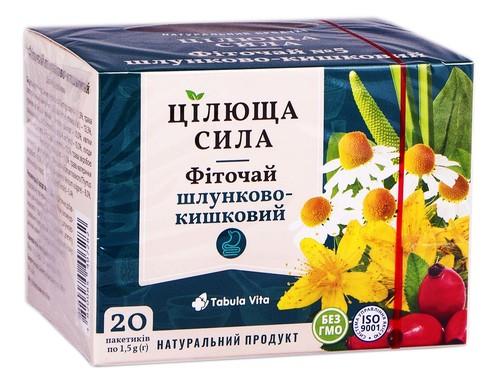 Tabula Vita Цілюща сила Фіточай №5 шлунково-кишковий 20 пакетиків