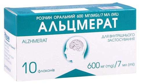Альцмерат розчин оральний 600 мг/7 мл  7 мл 10 флаконів
