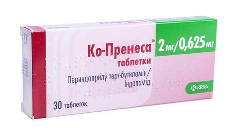Ко-пренеса таблетки 2 мг/0,625 мг  30 шт