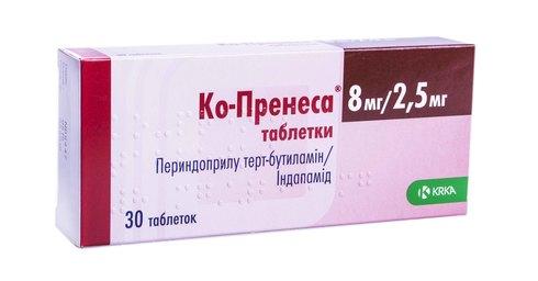 Ко-пренеса таблетки 8 мг/2,5 мг  30 шт