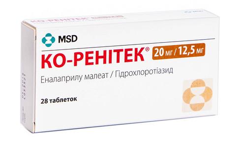 Ко-Ренітек таблетки 20 мг/12,5 мг  28 шт