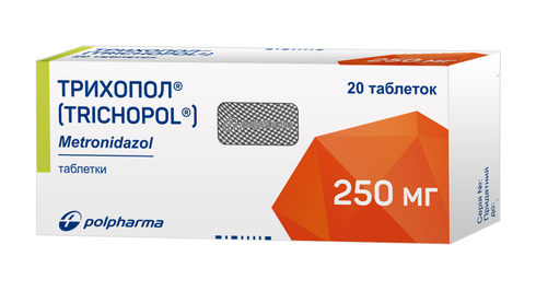 Трихопол таблетки 250 мг 20 шт
