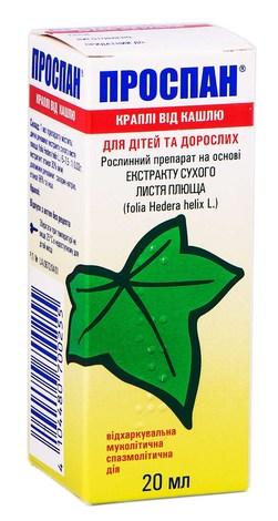 Проспан краплі оральні 20 мг/мл 20 мл 1 флакон