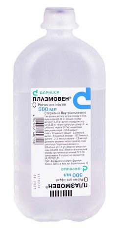 Плазмовен розчин для інфузій 500 мл 1 флакон