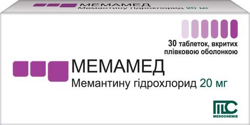 Мемамед таблетки 20 мг 30 шт