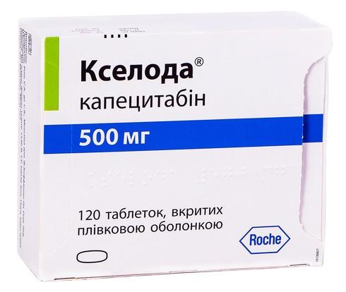 Кселода таблетки 500 мг 120 шт
