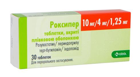 Роксипер таблетки 10 мг/4 мг/1,25 мг 30 шт