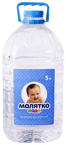 Малятко Вода дитяча негазована 5 л 1 пляшка