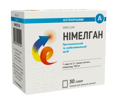 Німелган гранули для оральної суспензії 100 мг 30 саше
