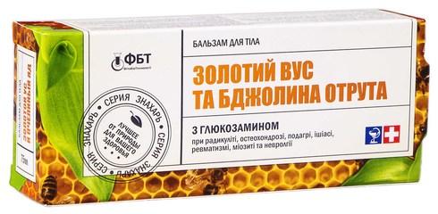 Золотий Вус з бджол.отр. з глюкозаміном  Бальзам 75 мл