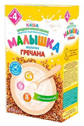 Малишка Каша молочна гречана з 4 місяців 250 г 1 коробка