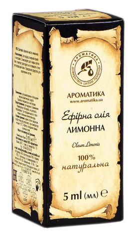 Ароматика Олія ефірна лимонна 5 мл 1 флакон