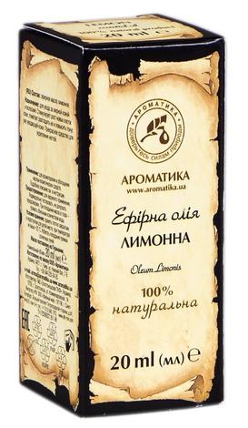 Ароматика Олія ефірна лимонна 20 мл 1 флакон