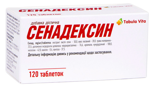 Tabula Vita Сенадексин таблетки 120 шт