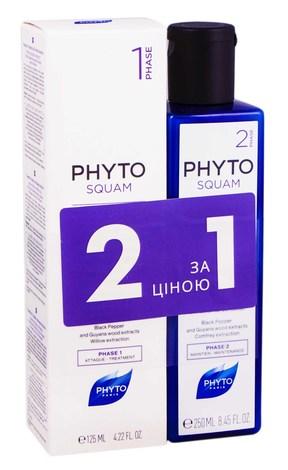 Phyto Squam шампунь інтенсивний догляд 125 мл + шампунь зволожуючий 250 мл 1 набір