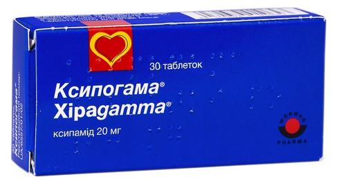 Ксипогама таблетки 20 мг 30 шт
