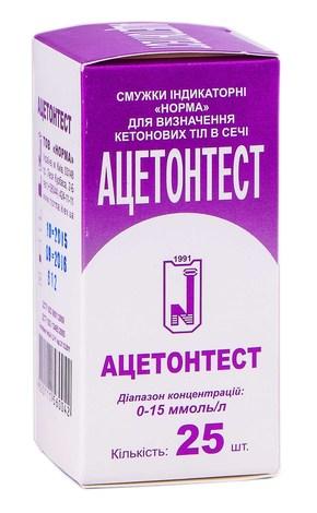 Тест-смужки індикаторні для визначення вмісту кетонових тіл в сечі Ацетонтест 25 шт