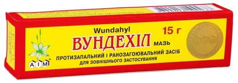 Вундехіл мазь 15 г 1 туба