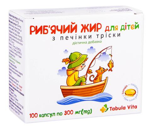 Tabula Vita Риб'ячий жир для дітей капсули 300 мг 100 шт