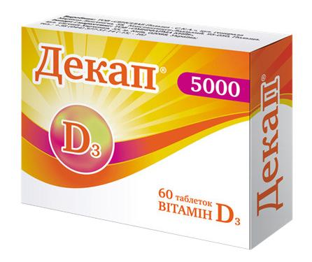 Декап 2000 таблетки 60 шт