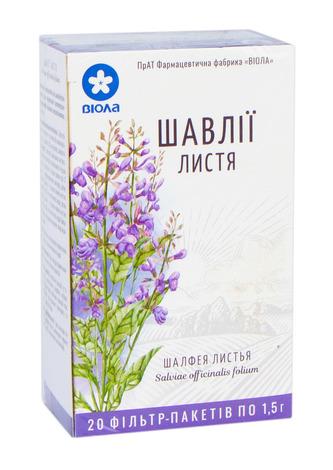 Шавлії  листя Фільтр-пакет 1,5 г н 20