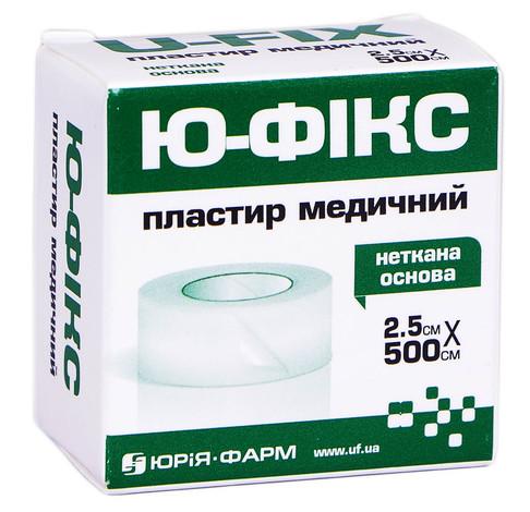 Ю-фікс Пластир медичний неткана основа 2,5х500 см 1 шт
