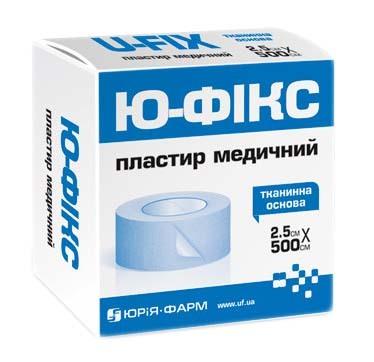 Ю-фікс Пластир медичний тканинна основа 2,5х500 см 1 шт