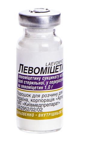 Левоміцетин порошок для ін'єкцій 1 г 1 флакон